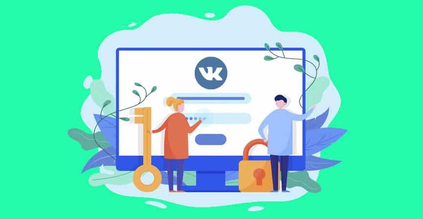 Настройка API для vk.com